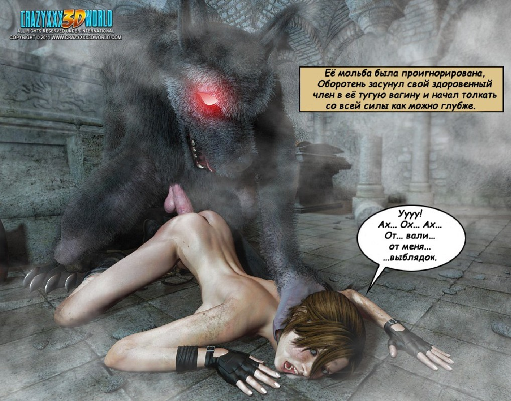 Lara croft and werewolf porn naked submissive boob