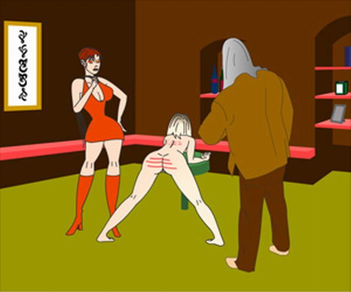 Эротические игры бдсм он лайн 7 фотография